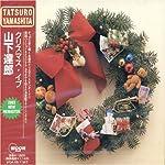 CD「クリスマス・イブ」