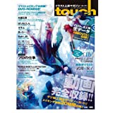 touch(^b`) Vol.9 ylCGtwfWGeNjbNECXgB}KWz (100%bNV[Y)