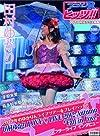 Music Japan TVで田村ゆかりのミュージックビデオ特集オンエア