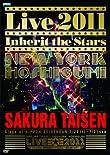 2011年に開催された「サクラ大戦 紐育星組ライブ」を無料配信