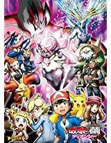 Ensky Pokemon XY Diancie and The Cocoon of Destruction Jigsaw Puzzle (300-Piece), Large