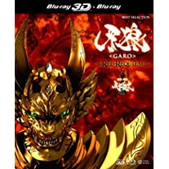 TGARO~RED REQUIEM~@3D Blu-ray+2D Blu-ray