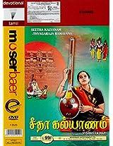 Seetha Kalyanam -Thyagaraja Ramayana - Smt. Vishakha Hari