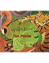 Fox Fables (Urdu) (Fables from Around the World)