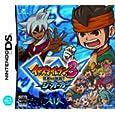 イナズマイレブン3 世界への挑戦!! ジ・オーガ レベルファイブ (Video Game2010) (Nintendo DS)