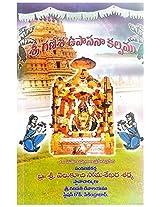 Shri Ganesha Upasana Kalpamu
