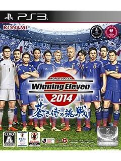 「欧州組が12名! ブラジルW杯日本代表発表」他、今週の「スポーツ」まとめニュース