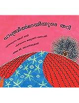 Hambreelmai's Loom/Hambreelmayiyude Thari