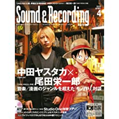 Sound  Recording Magazine (TEh Ah R[fBO }KW) 2012N 04 iDVDACDtj [G]