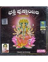 Bhakthi Pushpaanjali