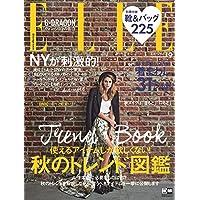 ELLE JAPON 2017年9月号 小さい表紙画像