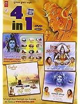Dwadash Jyotirling-Shiv Amritwani-Rudra Paath