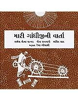 My Gandhi Story/Mari Gandhijini Varta