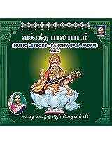 Sangeeta Bala Paadam - 3