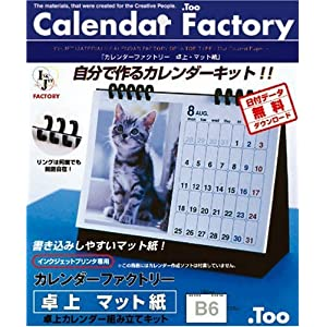 Too インクジェットマテリアル カレンダーファクトリー卓上・マット紙 B6・1セット IJCAL-01B6
