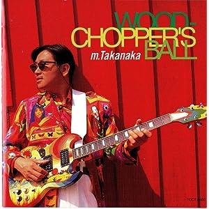 WOODCHOPPER′S BALL