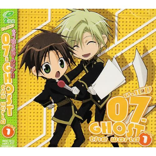 07-GHOST the world vol.1