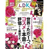 LDK the Beauty 2017年春夏号 小さい表紙画像