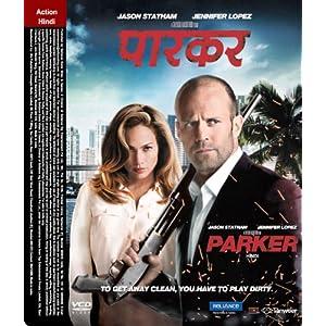 Parker (Hindi)