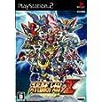 スーパーロボット大戦Z バンプレスト (Video Game2008) (PlayStation2)