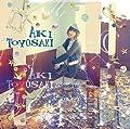 豊崎愛生の7thシングルがカップリング曲を含めて試聴可能に