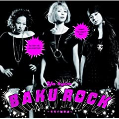 BAKUROCK ~s~
