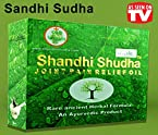 100% ORIGINAL 3 BOTTLES PACK SAPTARISHI SANDHI SUDHA PLUS JOINT PAIN RELIEF OIL