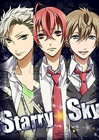 Starry☆Sky イメージ