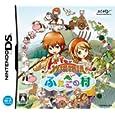 牧場物語 ふたごの村 特典 白と茶色のアルパカさんリバーシブルストラップ付き マーベラスエンターテイメント (Video Game2010) (Nintendo DS)