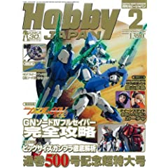 Hobby JAPAN (zr[Wp) 2011N 2 [G]