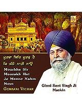 Moorkha Sir Moorakh Hai Je Manne Nahin Naun