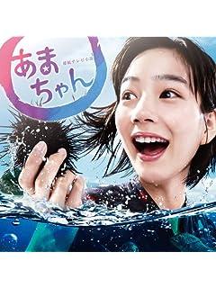 現役東大生100人「SEXしたい女優」ランキング vol.01