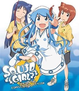 侵略!イカ娘 第1期 (全12話収録)Complete Collection [Blu-ray]  北米版(日本語音声可) (2012)