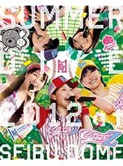 「ももクロ夏のバカ騒ぎ SUMMER DIVE 2012 西武ドーム大会」 LIVE BD-BOX