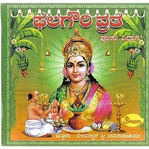 Phala Gowri Vratha