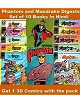 Phantom and Mandrake Digests - Set of 10 Books