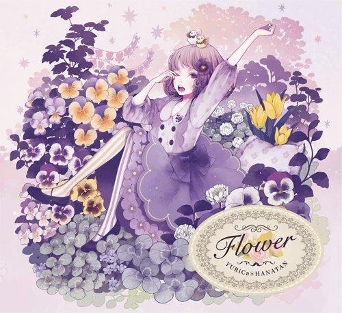 [130731] ユリカ/花たん - FLOWER (320K)