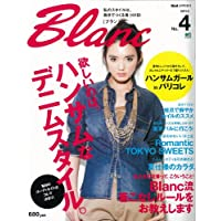 Blanc 2011年Vol.4 小さい表紙画像