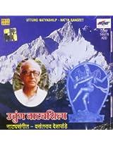 Uttung Natyashilp-natya Sangeet