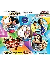 Bumper Offer - Vol. 24 (A Set of 4 Pack)