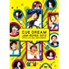 CUE DREAM JAM-BOREE 2012 [DVD]