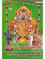 Annmayya Aanimuthyalu
