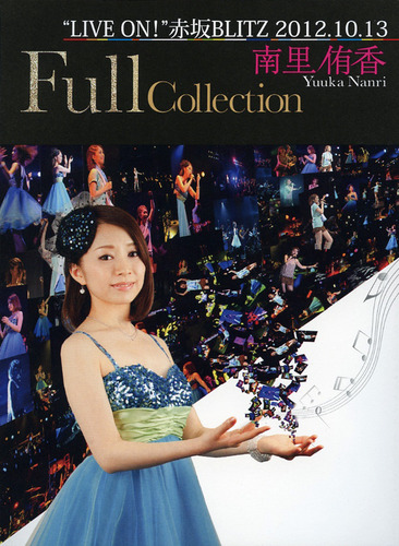 "Yuuka Nanri 南里侑香 – ""LIVE ON!"" Akasaka BLITZ 2012.10.13 Full Collection"
