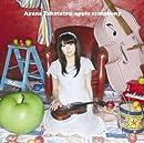 本日1stアルバムをリリースした竹達彩奈がムービーでコメント