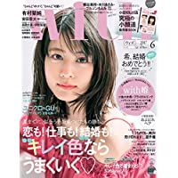with 2017年6月号 小さい表紙画像