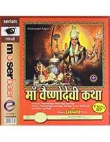 Katha Maa Vaishnov Devi Ki