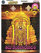 Thru Venkachaladheesha 100 Devotional Songs
