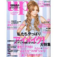bea's up (ビーズアップ) 2009年 01月号 [雑誌]