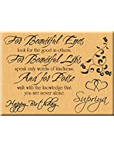 Incredible Gifts- Happy Birthday Engraved Wooden Quotation Plaque (9x7)