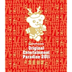 p Original Entertainment Paradise 2011~EEpE~ [Blu-ray]